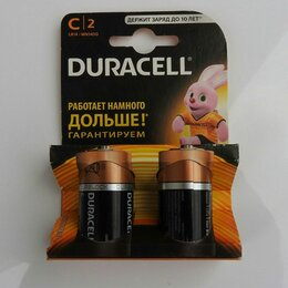 Батарейки - Батарейка щелочная Duracell LR-MN1400 С 2 шт, 0