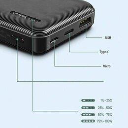Универсальные внешние аккумуляторы - Внешний Аккумулятор (Power Bank) Remax RPP-153 10000 mAh (5,0V - 2A,Type-C, Micr, 0