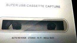 Музыкальные центры,  магнитофоны, магнитолы - Кассетный плеер , 0
