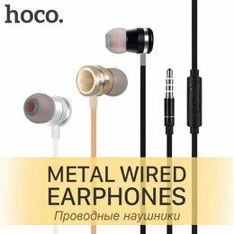 Наушники и Bluetooth-гарнитуры - Hoco M16 Проводные вакуумные наушники с микрофоном, 0