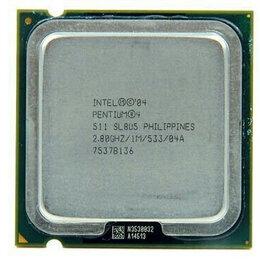 Процессоры (CPU) - Pentium 4 Processor 511 2.80 GHz есть 20 шт., 0