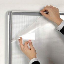 Рекламные конструкции и материалы - Рамка для постера А1 , 0