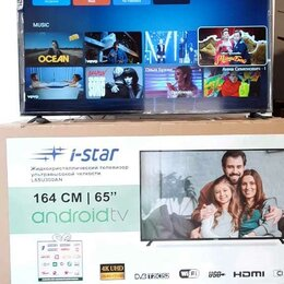 Телевизоры - Телевизор 65 дюймов 164 см Smart TV Android TV, 0