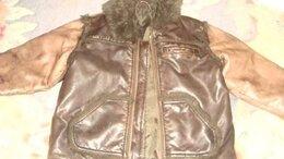 Куртки и пуховики - Куртка кожа утепленная до 4-5 лет, 0