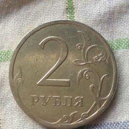 Монеты - 2 рубля 2008, 0