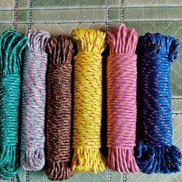 Прочие хозяйственные товары - Веревка разных цветов диаметр 5мм, 0