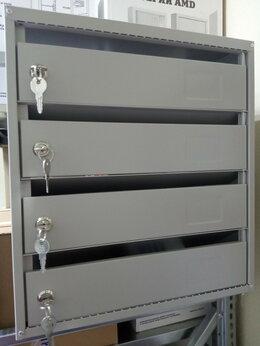 Стеллажи и этажерки - Почтовые ящики в наличии, 0
