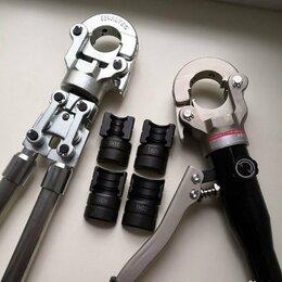 Сантехнические, разводные ключи - Набор вкладышей для пресс-клещей TH 16, 20, 26, 32, 0