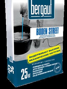 Строительные смеси и сыпучие материалы - Наливной пол Bergauf Boden Steet 10-70 мм, 25 кг, 0