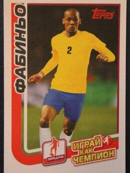 Спортивные карточки и программки - Футбол. Фабиньо (Бразилия) №32 (передачи), 0