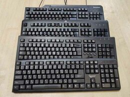 Клавиатуры - Клавиатура USB черная, 0