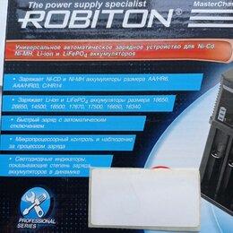 Батарейки - Зарядное устройство robiton mastercharger 850, 0
