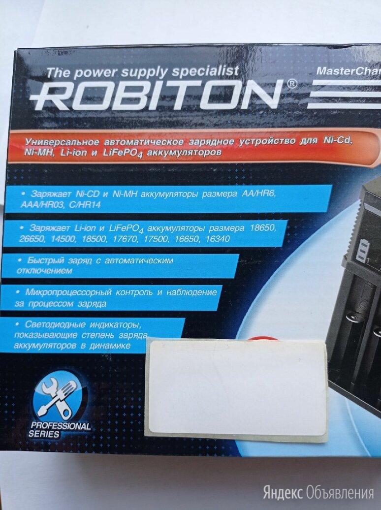 Зарядное устройство robiton mastercharger 850 по цене 1600₽ - Батарейки, фото 0