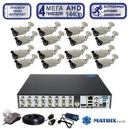 Камеры видеонаблюдения - Комплект 16 цилиндрических уличных камер 2K (wqhd), 0