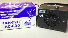 Отпугиватели и ловушки для птиц и грызунов - Тайфун ЛС 800 средство защиты дома, квартиры и…, 0