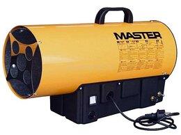 Тепловые пушки - Тепловая пушка газовая Master BLP 15 M, 0