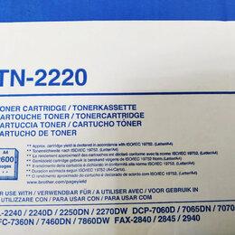 Картриджи - Картридж оригинальный tn-2220 brother совместим TN-2235, TN-2275, 0