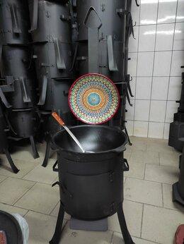 Казаны, тажины - Казан Чугунный Узбекский 12 литров , 0