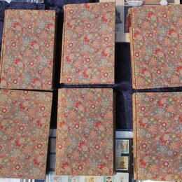 Художественная литература - книги полное собрание сочинений в 6 томах  Гарина1916 г, 0