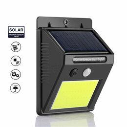 Уличное освещение - Фонарь уличный настенный с солнечной панелью с датчиками , 0