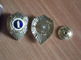 Жетоны, медали и значки - Милиция. Полиция. КЛАССНОСТЬ. МВД РФ тяжелый, 0