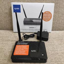 Оборудование Wi-Fi и Bluetooth - Роутер Zyxel Keenetic II, 0