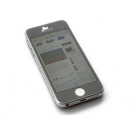 Чехлы - Защитное матовое стекло Анти-просмотр для Iphone…, 0
