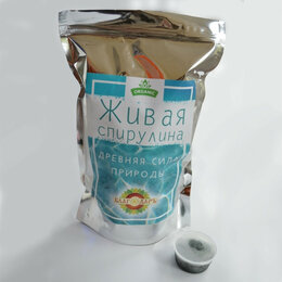 Ингредиенты для приготовления напитков - Спирулина живая свежемороженная (30 шт. по 50 мл.), 0
