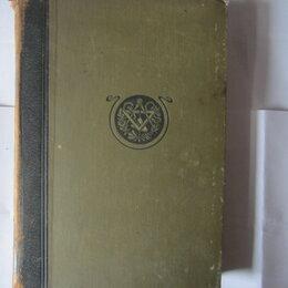 Антикварные книги - Промышленность и техника . Том 6  1903 год., 0