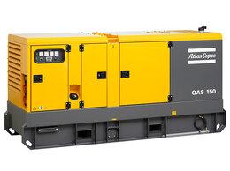 Электрогенераторы - Дизельный генератор Atlas Copco QAS 150, 0