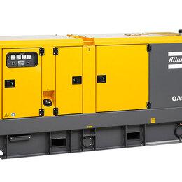 Электрогенераторы и станции - Дизельный генератор Atlas Copco QAS 150, 0