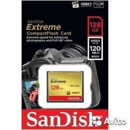 Карты памяти - Карта памяти CF SanDisk Extreme 128GB 120 Mb/s, 0