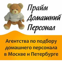 Няня - Няня девочке 2 лет (вахта), 0