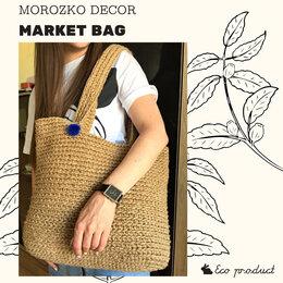 Сумки - Большая сумка-шоппер, Пляжная сумка, 0