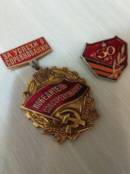 Жетоны, медали и значки - Значки СССР., 0