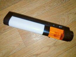 Фонари - Электрический фонарик на батарейках. , 0