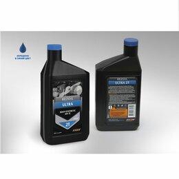 Масла, технические жидкости и химия - Масло Rezoil ULTRA 2T Полусинтетическое, 0