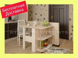 Столы и столики - Стол-книжка «Бабочка», 0