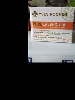 Кремы и лосьоны - Крем восстанавливающий Ив Роше, 0