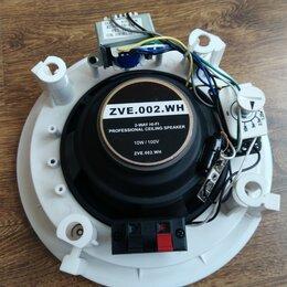Комплекты акустики - Потолочный громкоговоритель ZVE.002.WH, 0