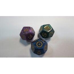 Головоломки - Набор кубиков Зодиак, 0