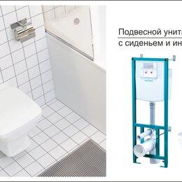 """Унитазы, писсуары, биде - КОМПЛЕКТ-ПЭК """"БОРЕАЛЬ"""" комплект инсталяции, 0"""
