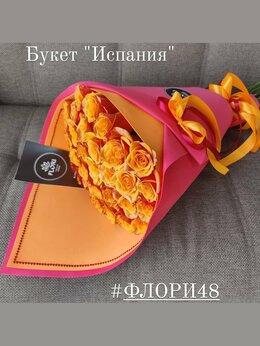 """Цветы, букеты, композиции - Букет роз  """"Испания"""", 0"""