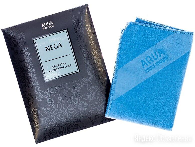 Салфетка Aquamagic Nega косметическая по цене 231₽ - Скрабы и пилинги, фото 0