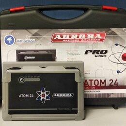 Аккумуляторы и зарядные устройства - Пуско-зарядное устройство  AURORA ATOM 24, 0