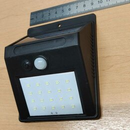 Уличное освещение - Светильник на солнечной батарее, 0