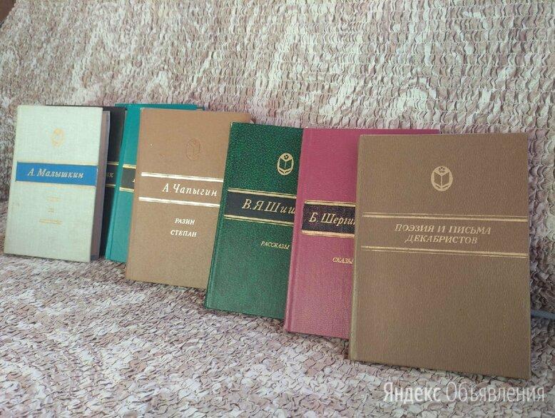 """Серия книг """"Библиотека Нечерноземья"""" по цене 1000₽ - Художественная литература, фото 0"""