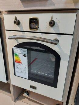 Духовые шкафы - Духовой шкаф KORTING OKB4941CRB, 45 см, 0