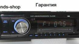 Музыкальные центры,  магнитофоны, магнитолы - Автомагнитола GB-185SBT, 0