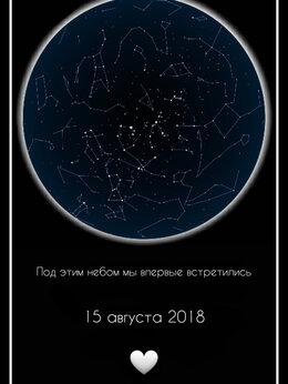 Картины, постеры, гобелены, панно - Изображение звёздного неба с вашей подписью, 0